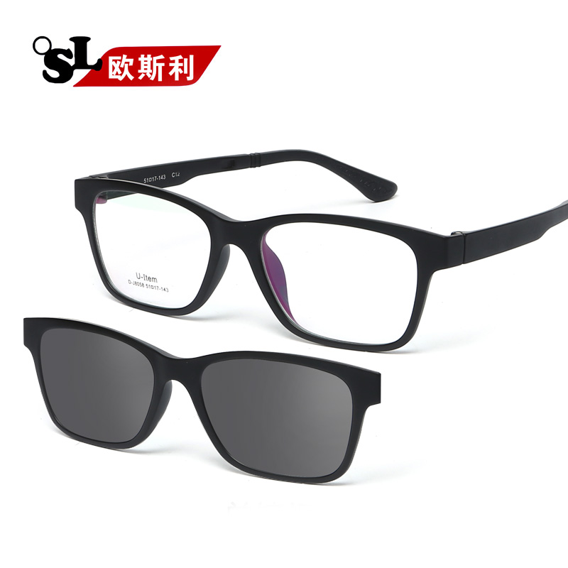 近视眼镜男女超轻TR90全框眼镜架 眼镜框配成品墨镜磁套镜眼睛框