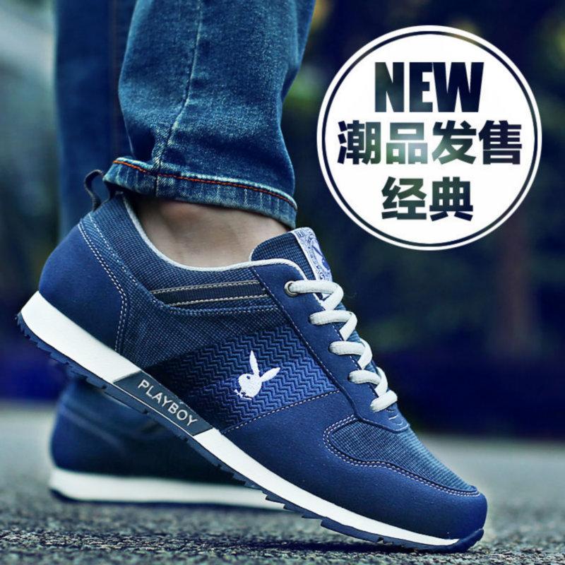 Демисезонные ботинки Playboy zx39528