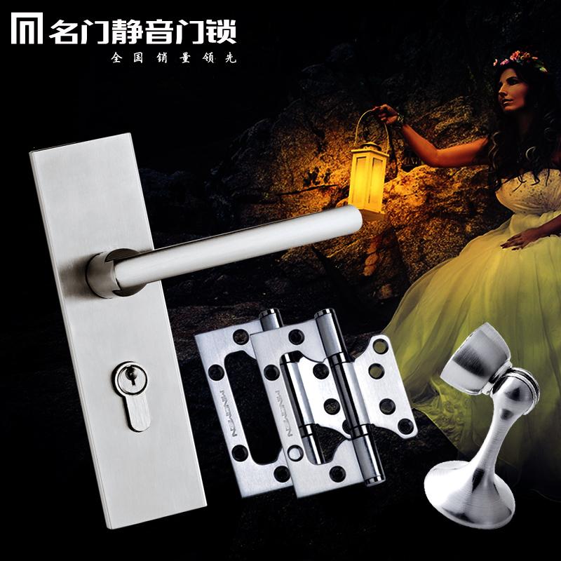 名门房门锁AJ1112