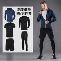 健身服男套装四件套运动套装长袖紧身衣跑步服健身房速干运动服装