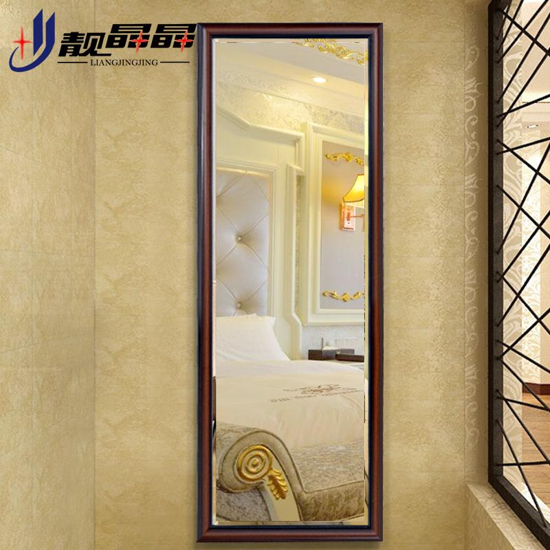 靓晶晶欧式壁挂更衣镜子K8569
