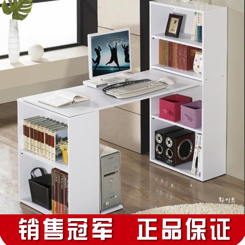 Computer desk with bookcase for invigorate zabaia.com.