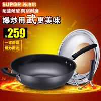 苏泊尔炒锅真不锈铁锅无涂层锅少油烟锅锅具燃气使用铁锅32cm