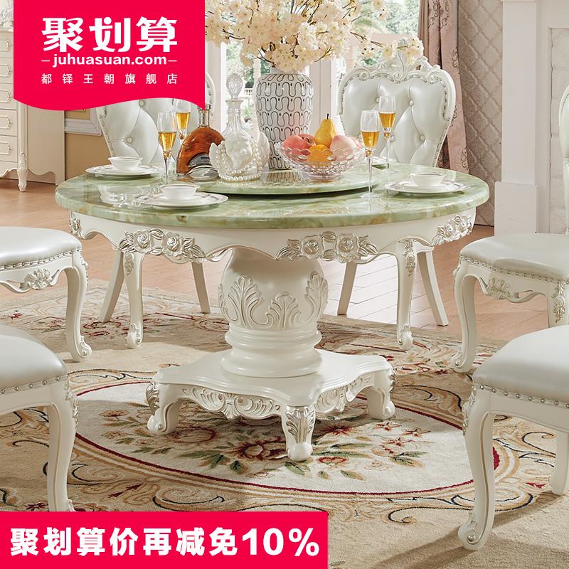 都铎王朝欧式大理石餐桌X620白色圆餐桌