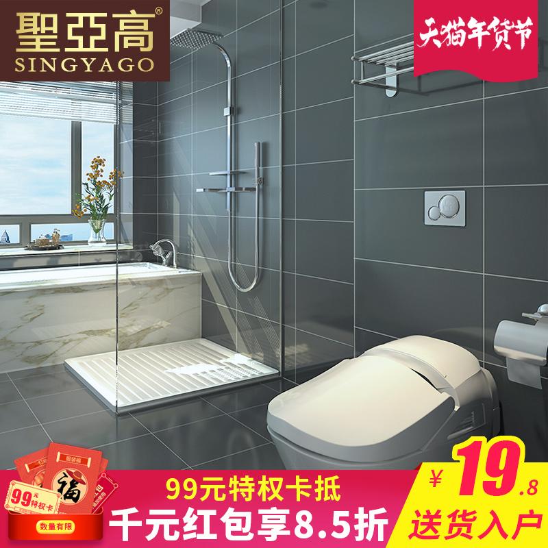 圣亚高简约现代瓷砖V66022