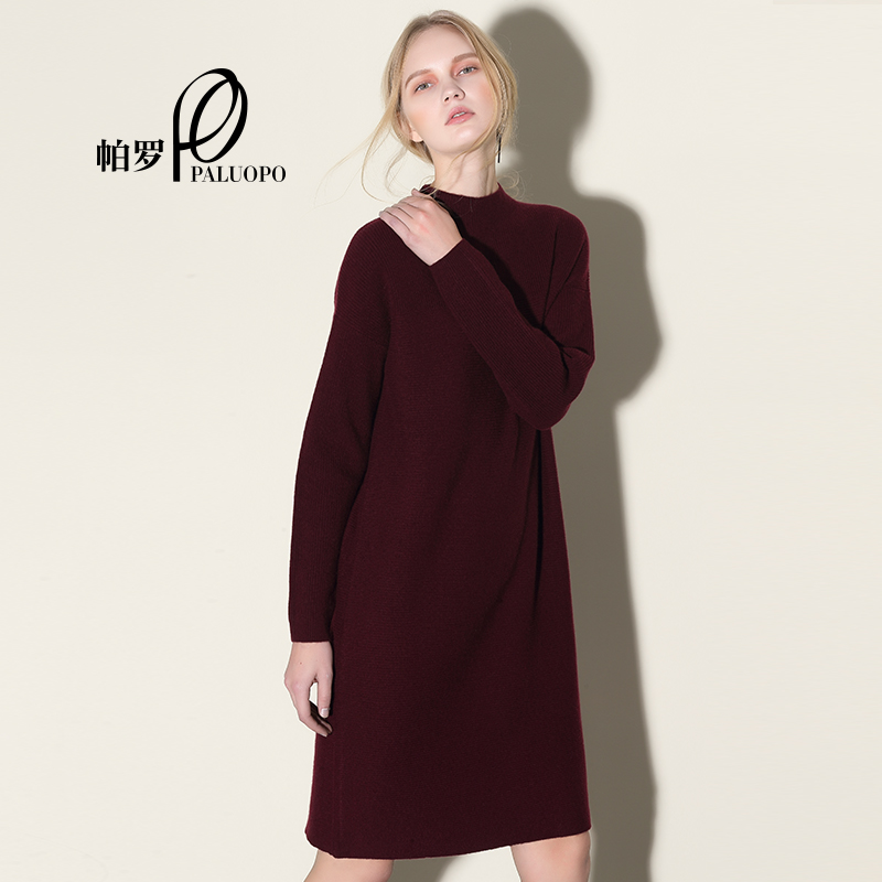 帕罗秋冬新品大牌套头连衣裙女纯羊绒衫中长款针织衫外套女士秋