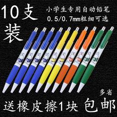 Набор карандашей M & G, 0.5/0.7mm