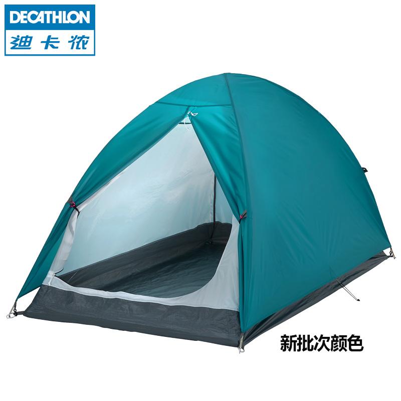 迪卡侬户外露营帐篷1789626