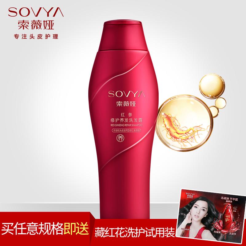 SOVYA/索薇娅 红参修护养发洗发露 200ML