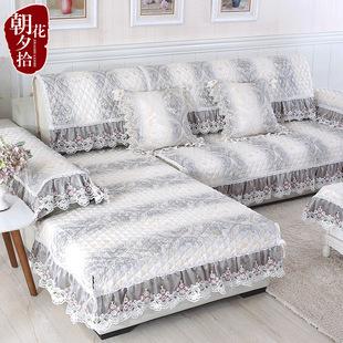 四季沙发垫布艺麻防滑通用坐垫欧式夏季简约现代组合沙发套罩巾