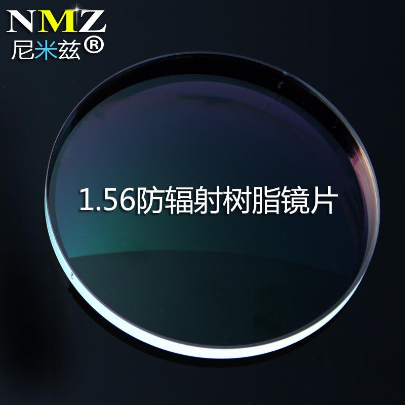 电脑手机护目高清树脂平光眼镜片 加硬镀绿膜近视球面镜片1.56
