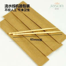 Зубочистки Jie Sen zm0205