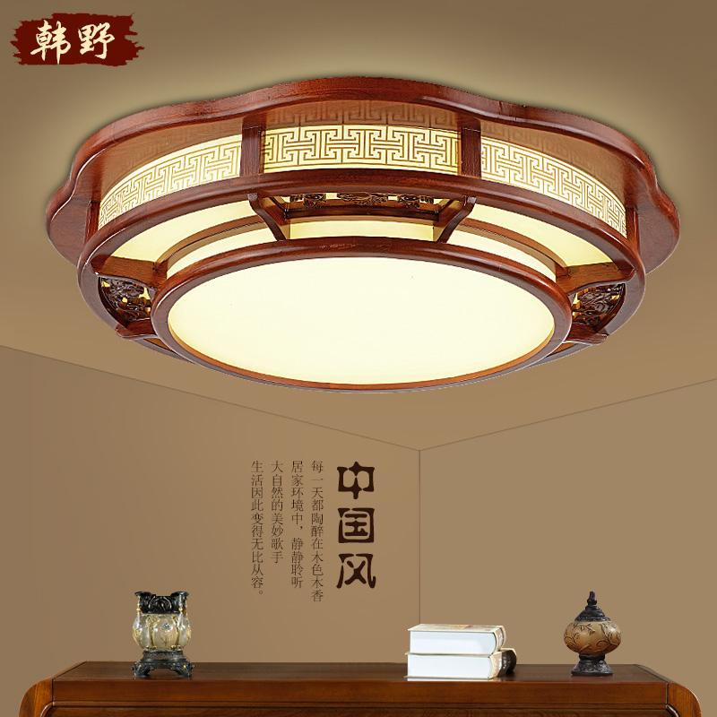 韩野现代中式吸顶灯8557