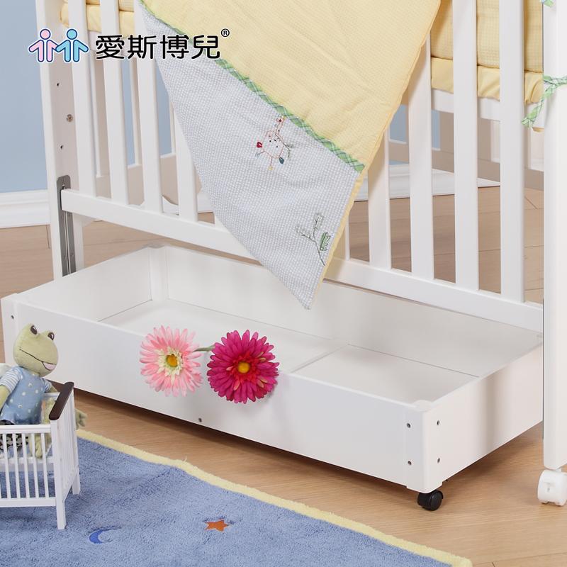 爱斯博儿婴儿床
