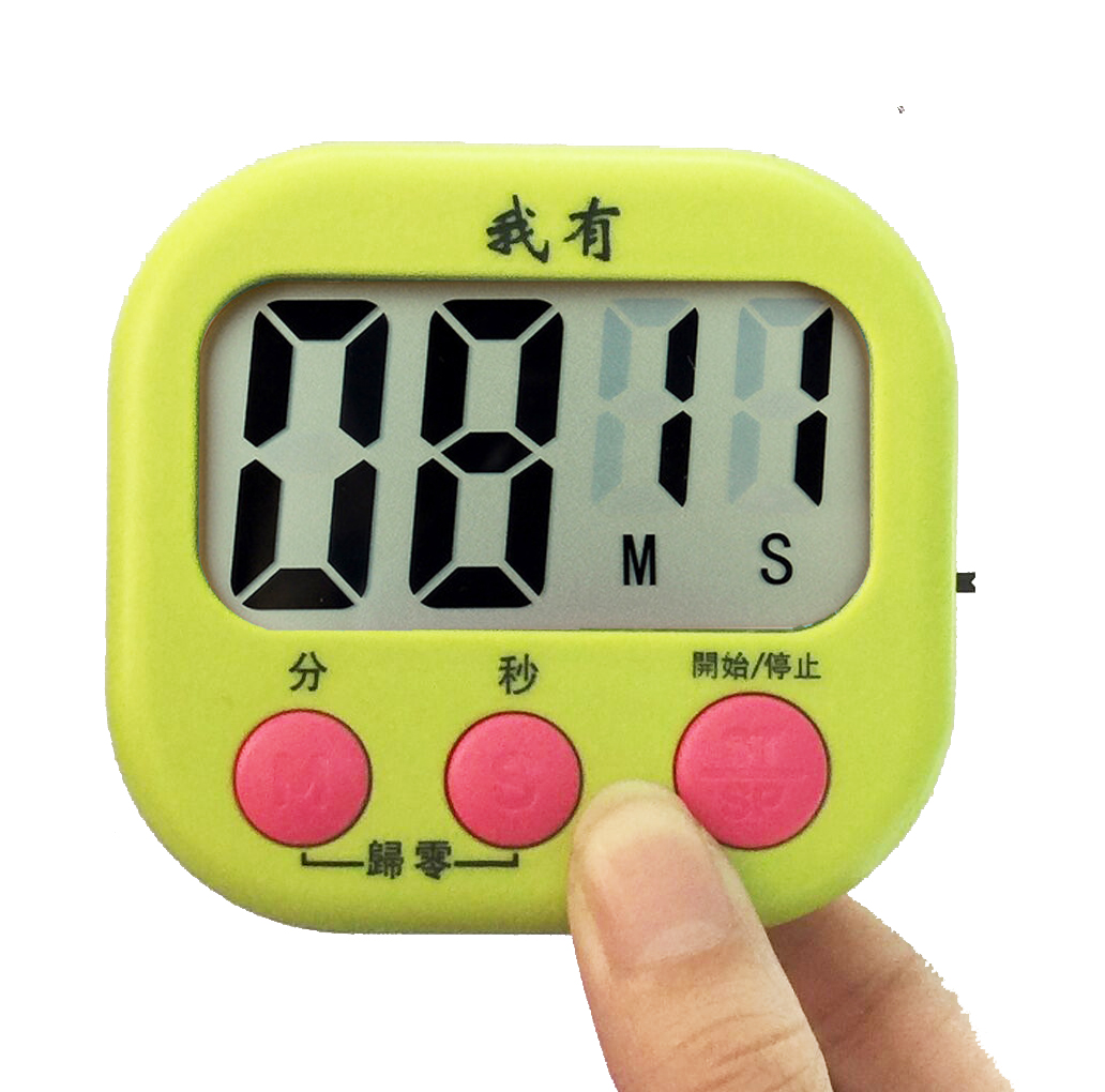 厨房计时器提醒器声音