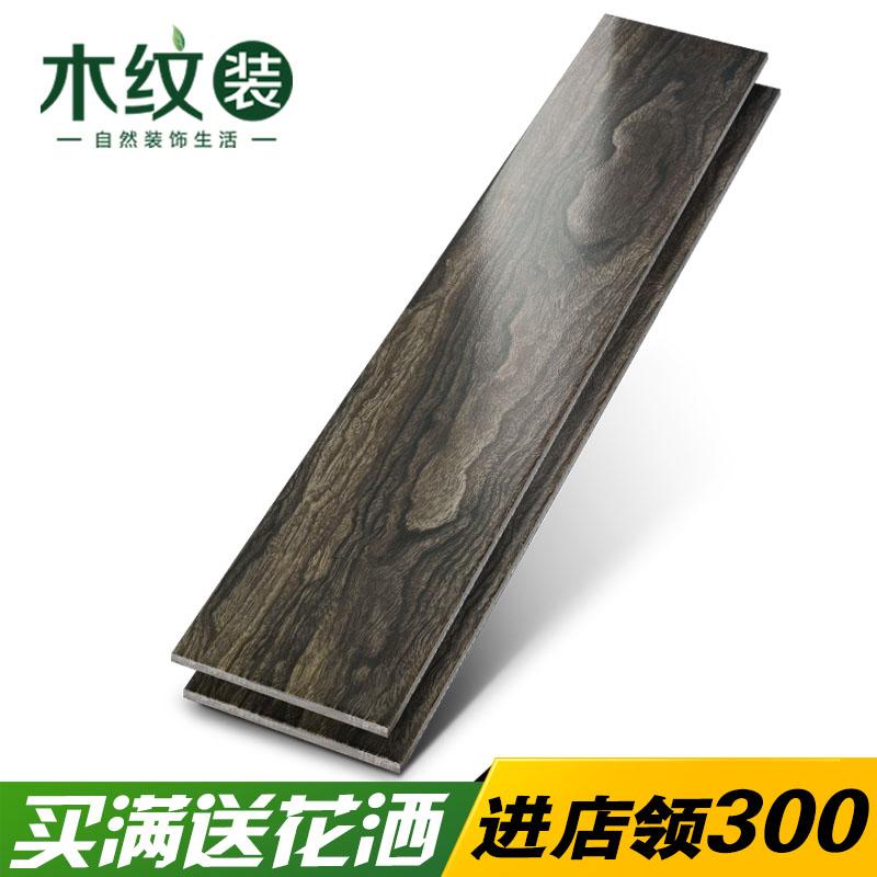 木纹装简约现代地砖HW8005 HW8009 HW8010