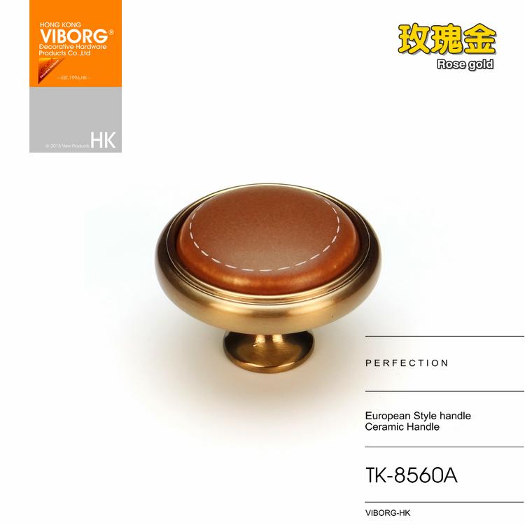 域堡欧式拉手TK-R8560A