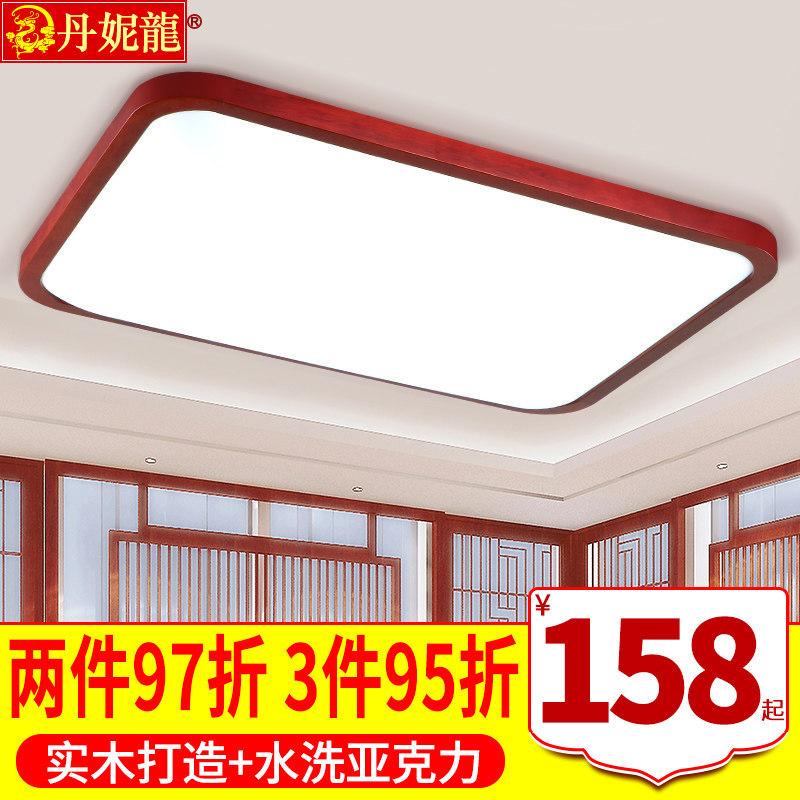 丹妮龙现代中式灯1288