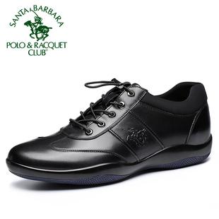 圣大保罗男鞋春季时尚爸爸鞋子男士休闲皮鞋真皮英伦商务运动潮鞋