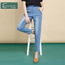 Jeans for women Kerenisan k267 2016