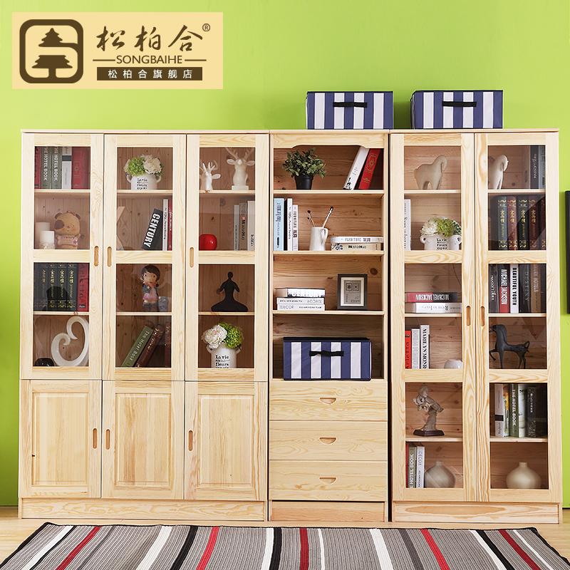 松柏合全实木书柜 书架
