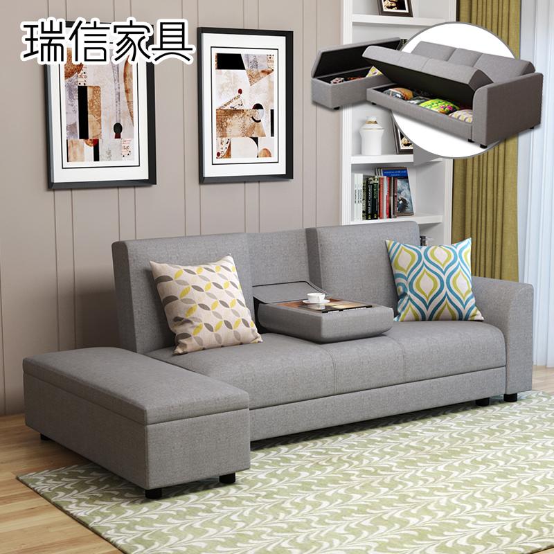 瑞信家具多功能折叠布艺沙发床2169a