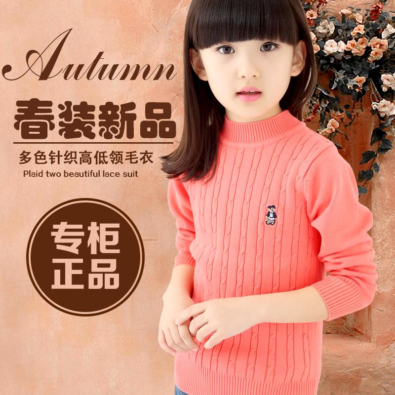 Children's sweater T2 1508003 2015