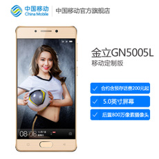 Gionee GN5005L 4G