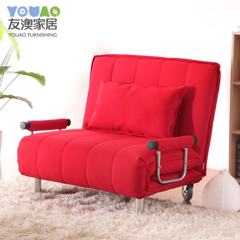 友澳现代小户型可折叠沙发床B292
