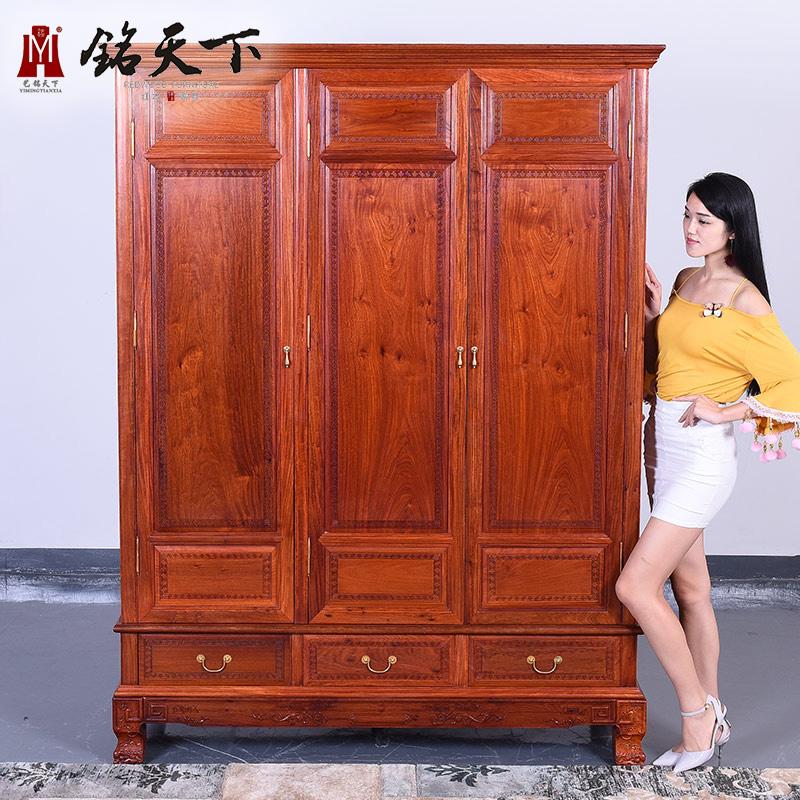 艺铭天下缅甸花梨木素面明式顶箱柜衣柜G-96010