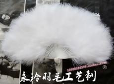 Декоративный веер Feather fan 50*30cm