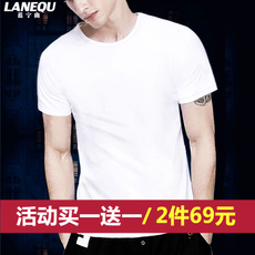 T-shirt Lanning song l1602998001