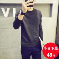 秋冬季潮男士韩版修身圆领纯色毛衣青少年日系套头加绒加厚针织衫