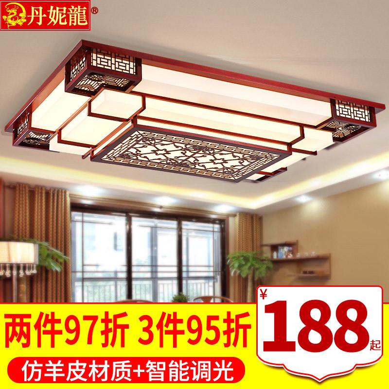 丹妮龙中式吸顶灯1067
