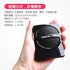Takstar-得胜 E126小扩音器教师专用迷你讲课导游户外蜜蜂德胜