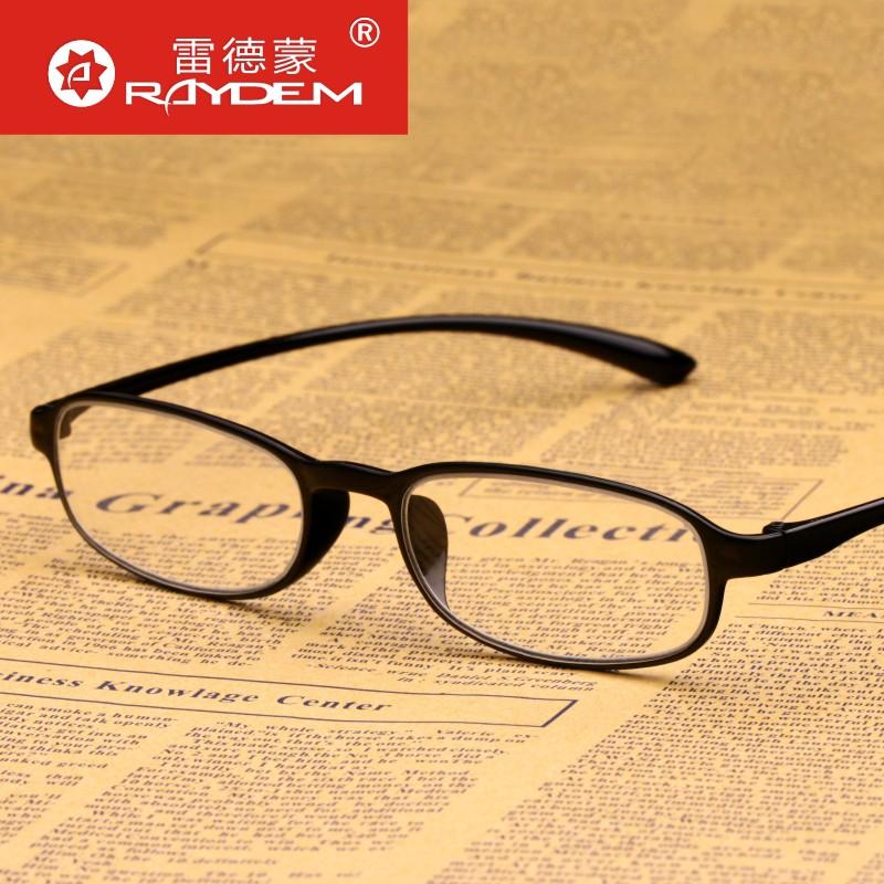 新款便携老花镜男时尚老年人轻盈树脂老光眼镜女眼睛老人远视眼镜