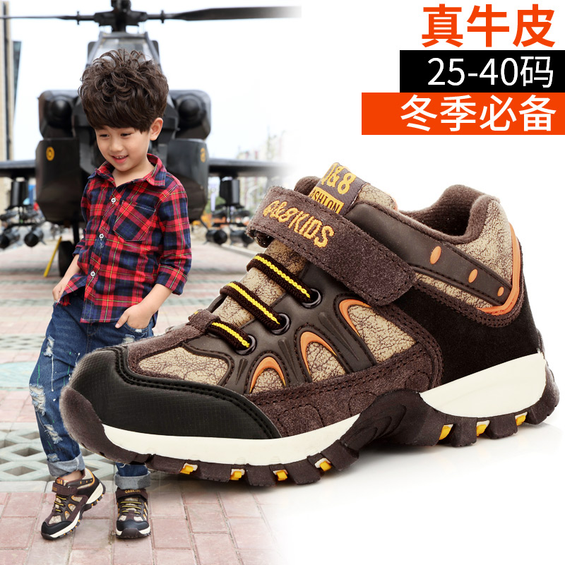 Baby sneakers Q 8 q86598