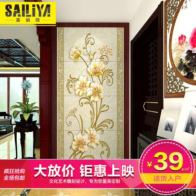 塞丽雅3d中式现代立体背景瓷砖