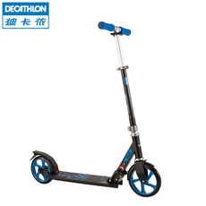 Самокат Decathlon 8210921 OXELO JR