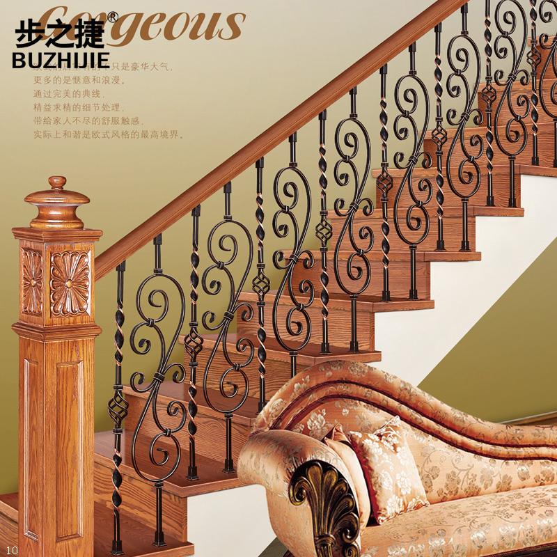 步之捷铁艺楼梯扶手150/129