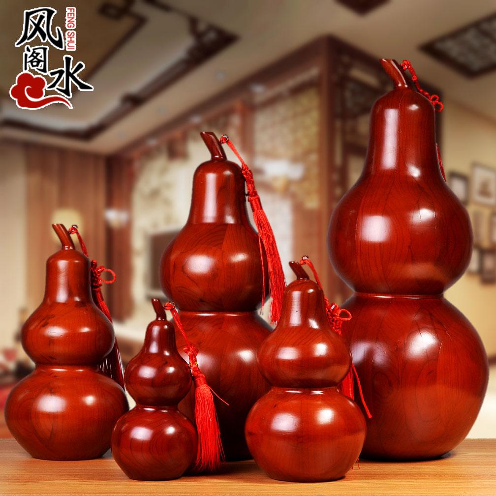 风水阁天然桃木葫芦摆件15207