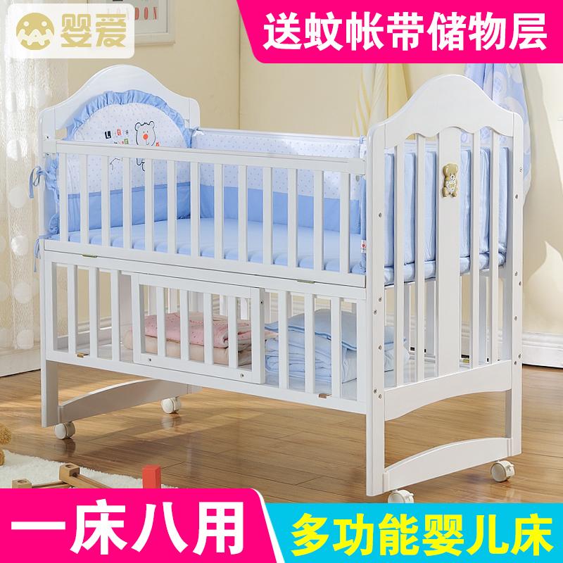婴爱实木婴儿床CA508