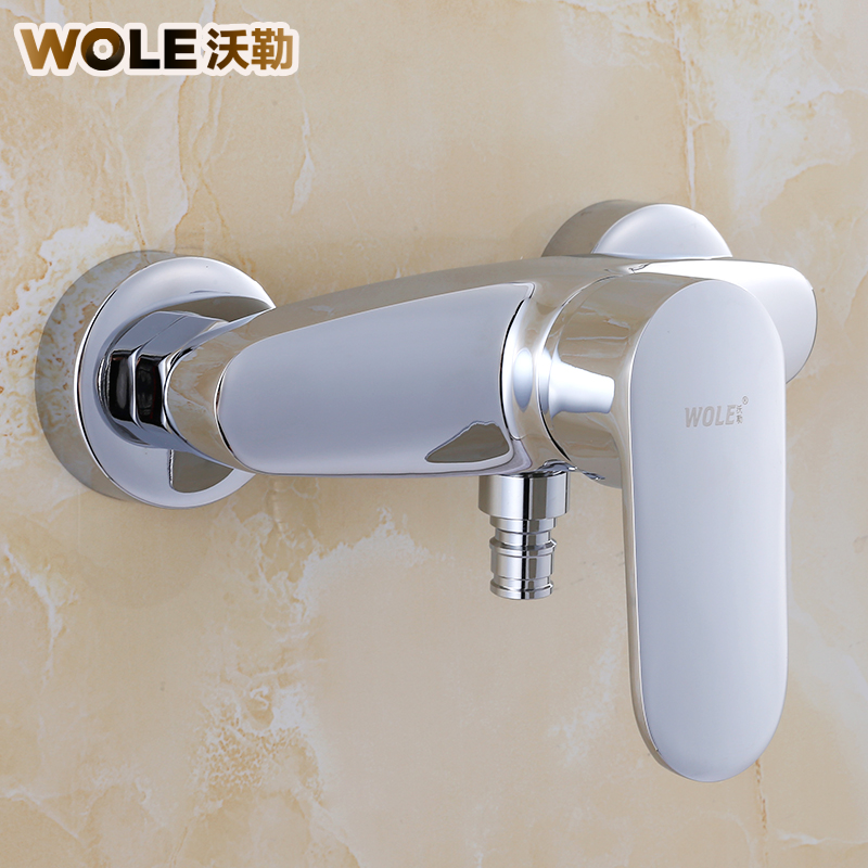 沃勒卫浴全铜冷热洗衣机龙头8088
