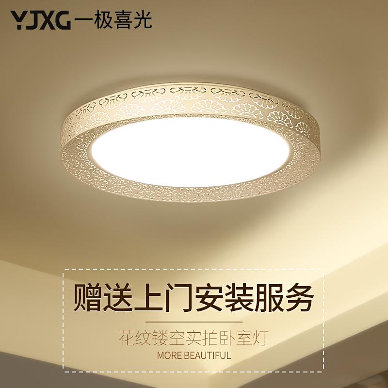 一极喜光圆形led吸顶灯YJXG-繁花