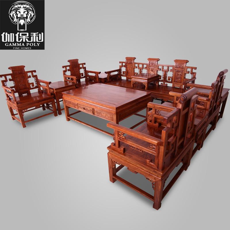 伽保利红木家具花梨木中式红木沙发JBL006