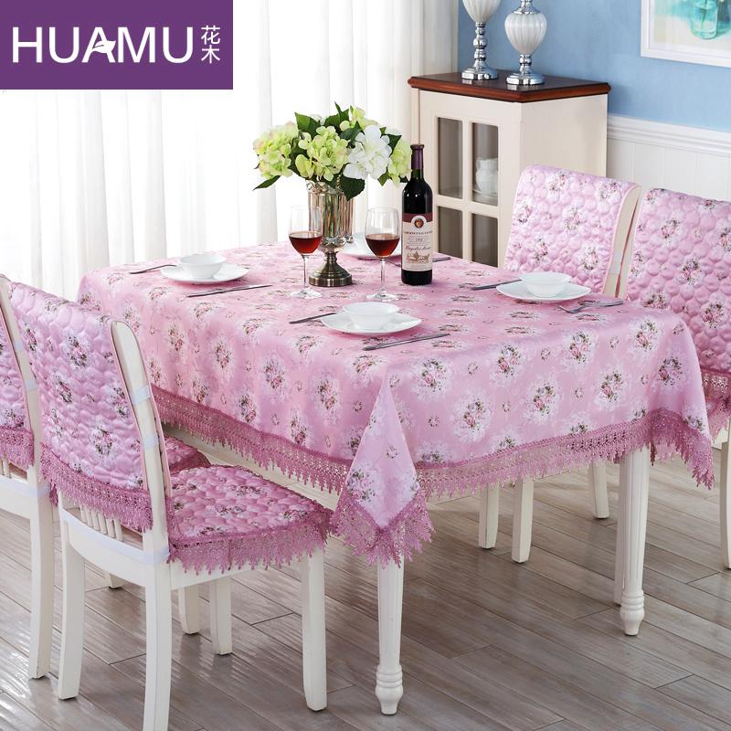 花木欧式提花餐桌布花颜桌布 海棠粉