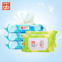 好孩子婴儿湿巾纸海洋水润+宝宝手口湿巾大包80片组合湿纸巾5包&
