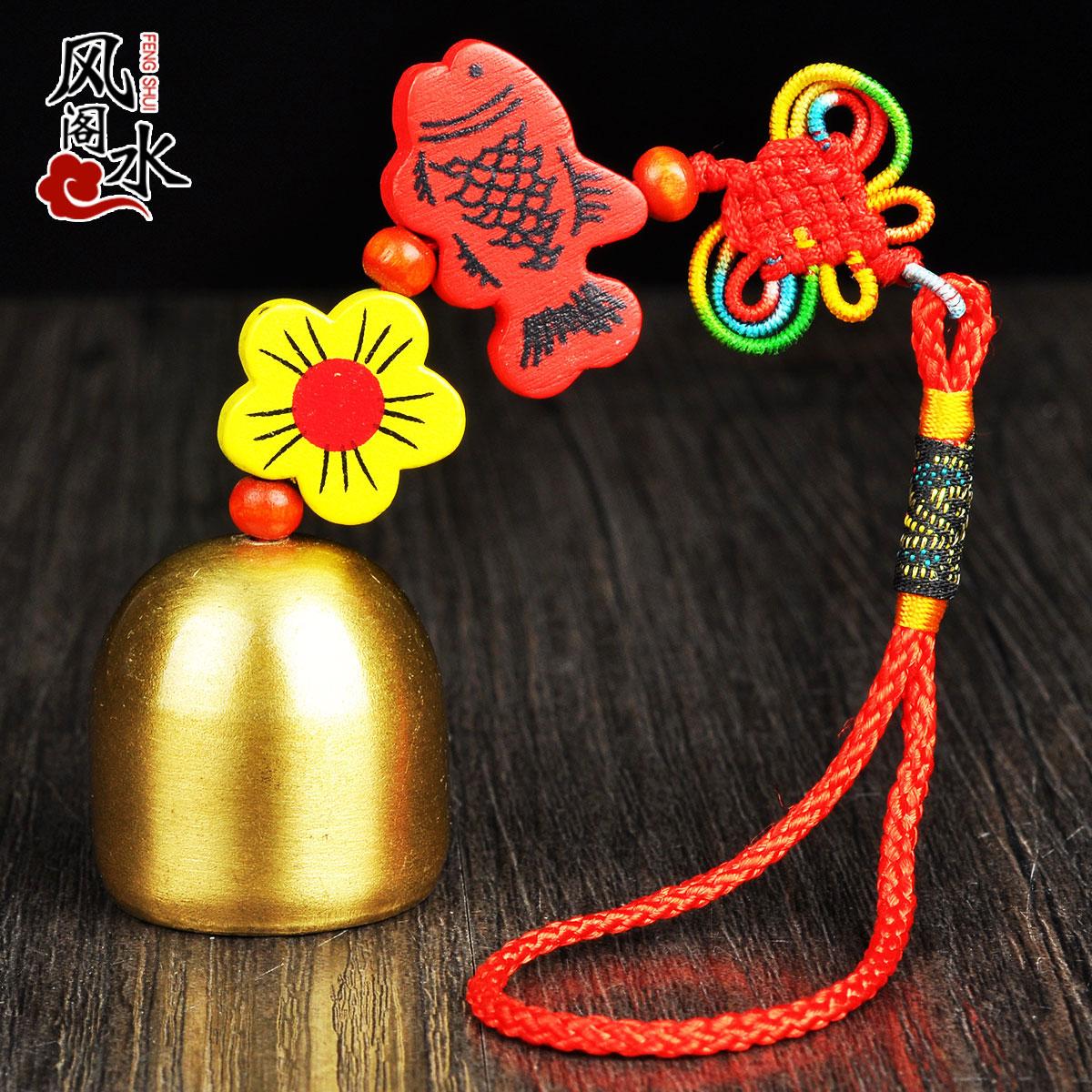 风水阁纯铜铜铃铛风铃10936