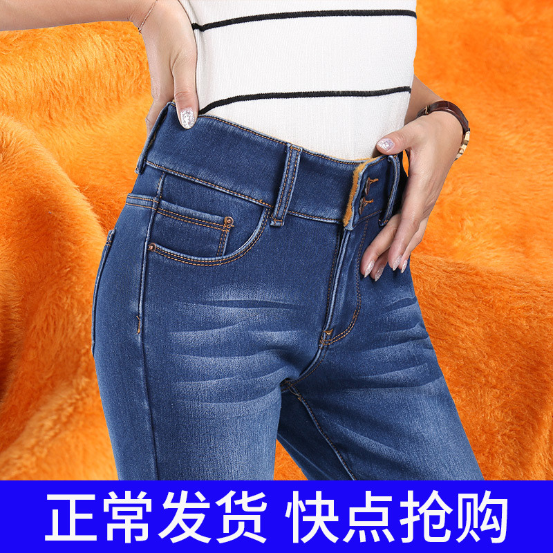 Plus velvet padded winter warm high waist stretch skinny jeans women ladies trousers new with bound feet pencil trousers