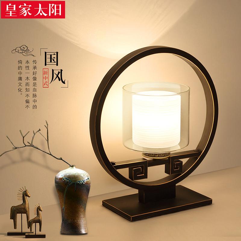 皇家太阳新中式台灯HJ8972T